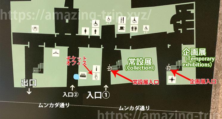ピカソ美術館の館内・周辺マップ