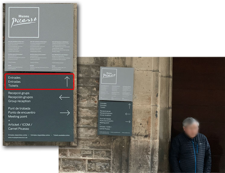 ピカソ美術館の一般入場口