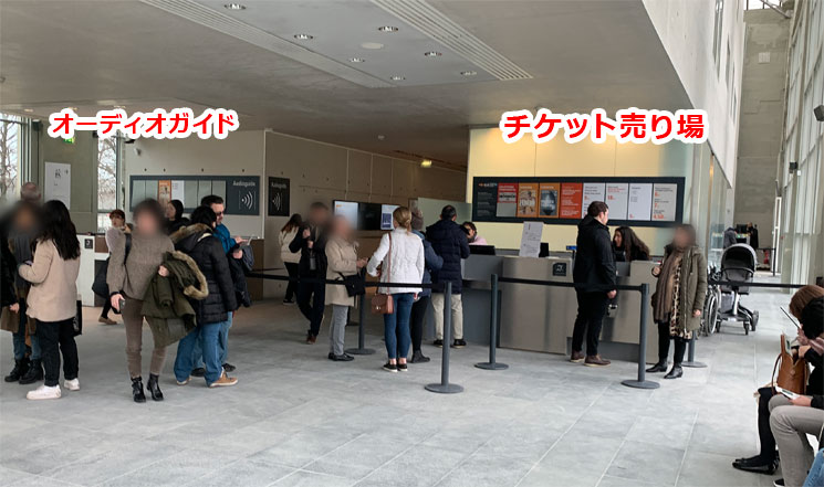 オランジュリー美術館内 チケット売り場とオーディオガイドのレンタルカウンター