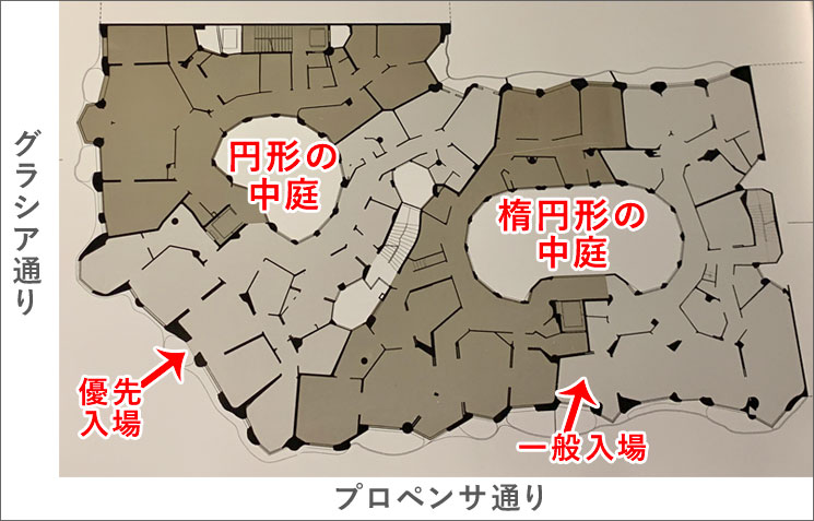 カサ・ミラの 1Fフロアマップ