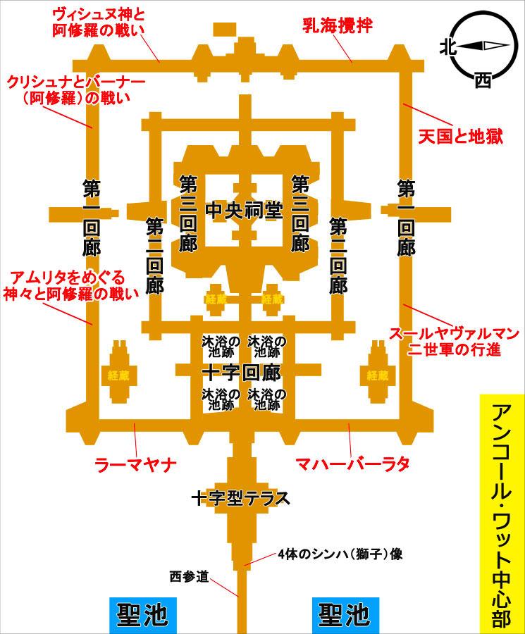 アンコールワット中心部 寺院内マップ