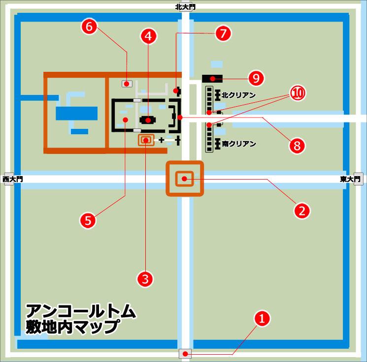 アンコールトム敷地内マップ