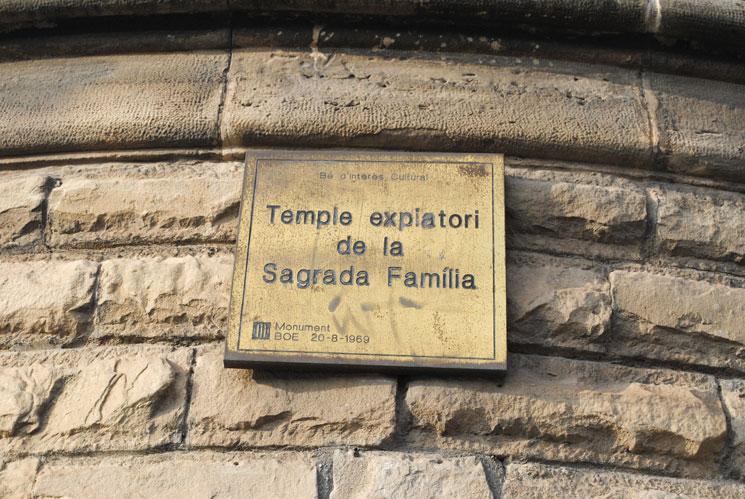 サグラダファミリアの看板プレート