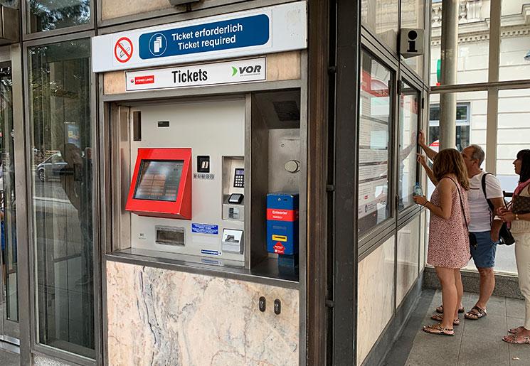 ウィーン 交通機関の自動券売機