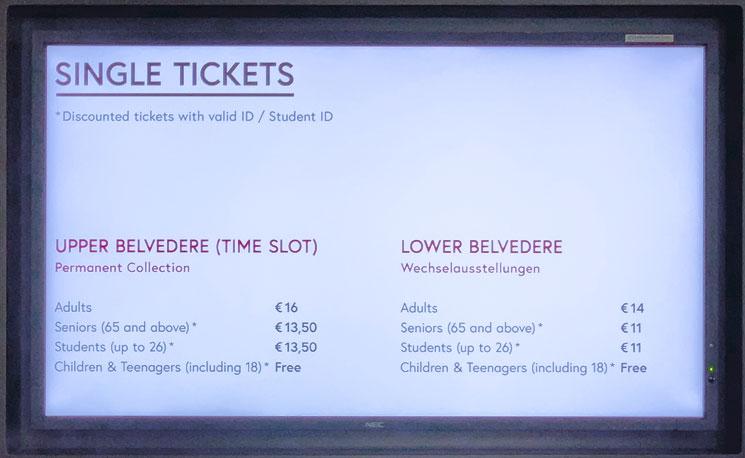 チケットオフィス チケット料金のモニター表示